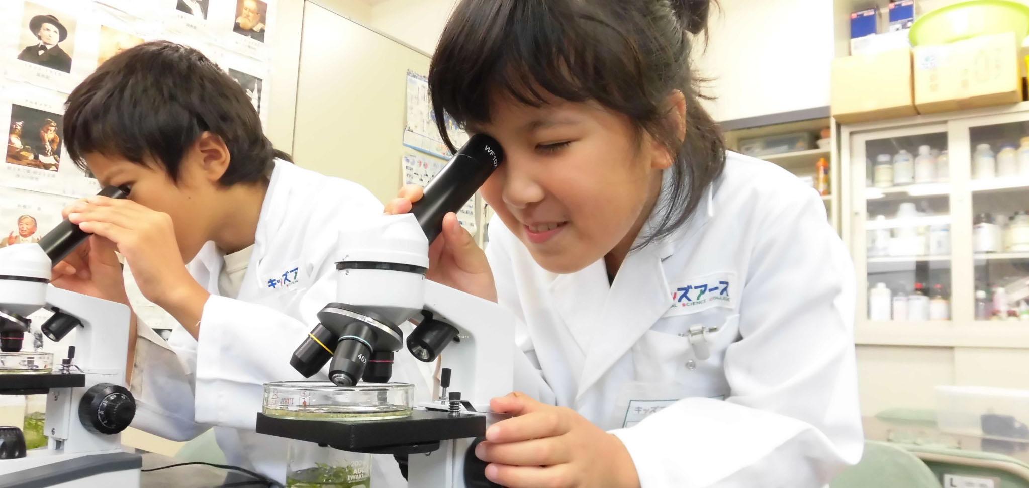 理数脳を育てる理科実験教室