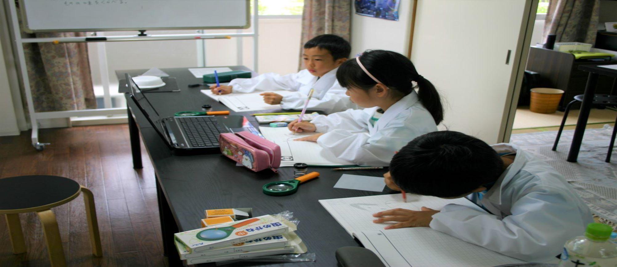 名古屋緑校